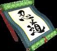 MKT Sprite Ninjutsu-Gleiter