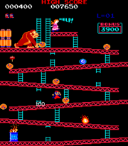 Donkey Kong аркада 25m.png
