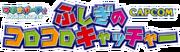 Mario Party Fushigi no Korokoro Catcher.png