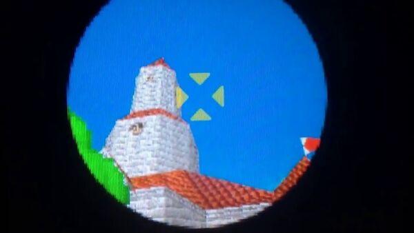 Super Mario 64 Kanone Yoshi.jpg