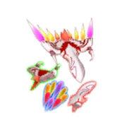 SSBB Artwork Dragoon-Teile.jpg