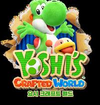 Yoshi'sCraftedWorld-Logo-KOR