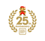 Super Mario Collection Special Pack Logo