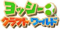 Yoshi'sCraftedWorld-Logo-JPN