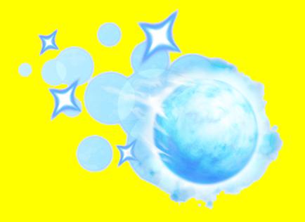 Boule de glace