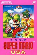 Super Mario USA jap