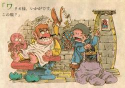 SML2 Wario in Mario's Castle.png