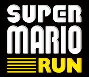 SuperMarioRun Logo.png
