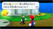 Super Mario Galaxy 2 Screenshot 75