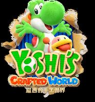 Yoshi'sCraftedWorld-Logo-CHN