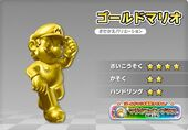 Gold-Mario Info.jpg