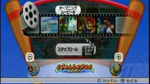 Mario_Super_Sluggers_-_All_4_Movies