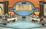 Family Feud 400 point format Pic 1