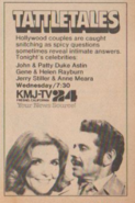 TV Guide Ad 1977