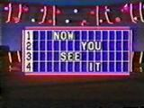 Now You See It (1985 pilot)