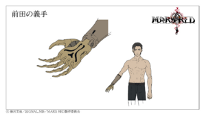Maeda with prosthetic hand (Pre-lecture information).png