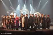 Stage Play cast