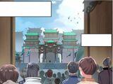 Azure Dragon School