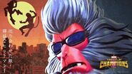 Samurai's Journey Marvel Contest of Champions