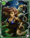 Tigers Fury Tigra