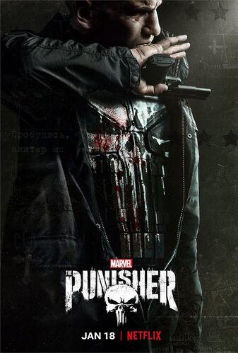 Постер