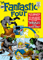 Fantastic Four Vol 1 2.jpg