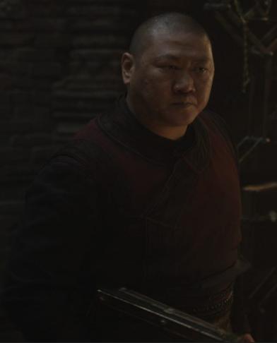 Вонг (199999)