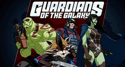 Marvel's Guadiões da Galáxia Banner 1248825.png