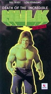 The Death of The Incredible Hulk VHS.jpg