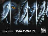 Люди Икс (фильм)