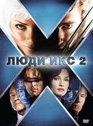 X-men2 poster
