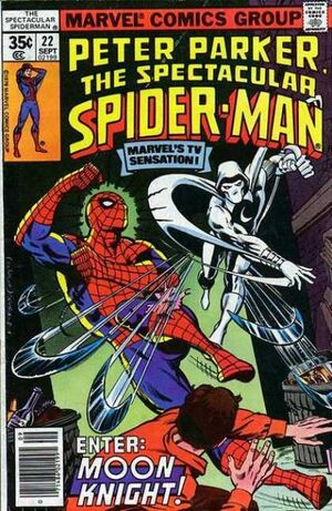 Peter Parker, O Espetacular Homem-Aranha Vol 1 22.jpg
