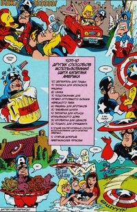 What The--? Vol 1 26 Benefins of Captain America's shield.jpg