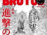 Brutus Vol 1 790