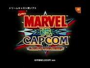 Japanese TV Commercials -2759- Marvel vs. Capcom - Clash of Super Heroes マーヴル vs