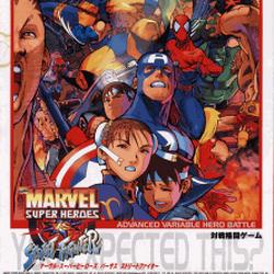 Marvelsuperheroesvsstreetfighter.png