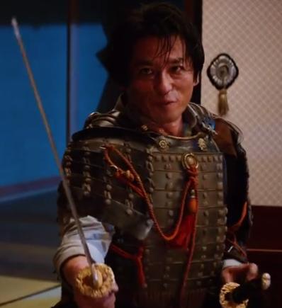 Shingen Yashida (Tierra-10005)