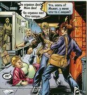 USM Issue 4 Peter Lets Burglar Escape.jpg