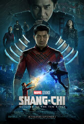 Shang-Chi and the Legend of the Ten Rings poster 002