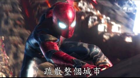 復仇者聯盟 3:無限之戰 HD首版正式電影預告 (Avengers Infinity War)