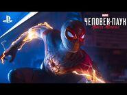 MARVEL Человек-Паук- Майлз Моралес - Рекламный ТВ-ролик «Будь собой» - PlayStation