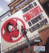USM 48 Spider-Man.jpg