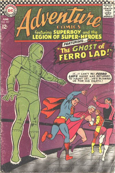 Adventure Comics Vol 1 357