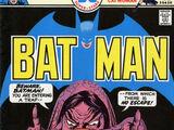 Batman Vol 1 266