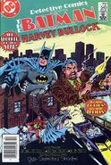 Detective Comics 549