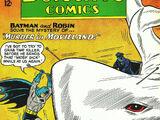 Detective Comics Vol 1 314