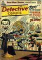 Detective Comics 158