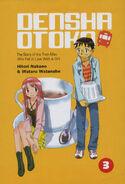 Densha Otoko Vol 1 3