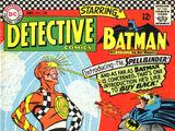 Detective Comics Vol 1 358