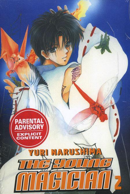 The Young Magician Vol 1 2